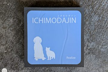 Ichimodajin Hair Cleaner Review